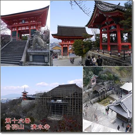 2017-3-8清水寺1