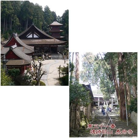 2017-4-5近江八幡1