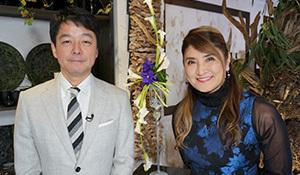 ザ・インタビュー志穂美悦子