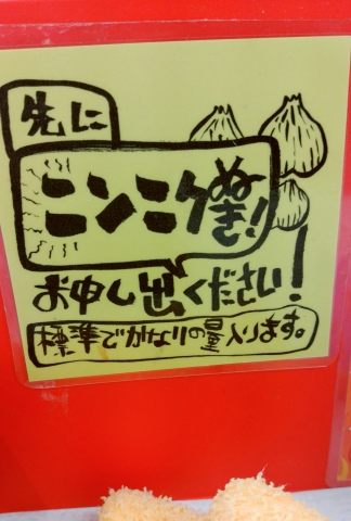 カレータンタン麺 花虎20170200002