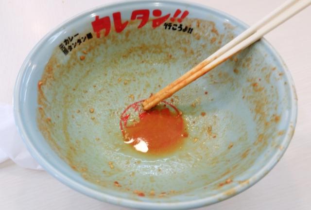 カレータンタン麺 花虎20170200004