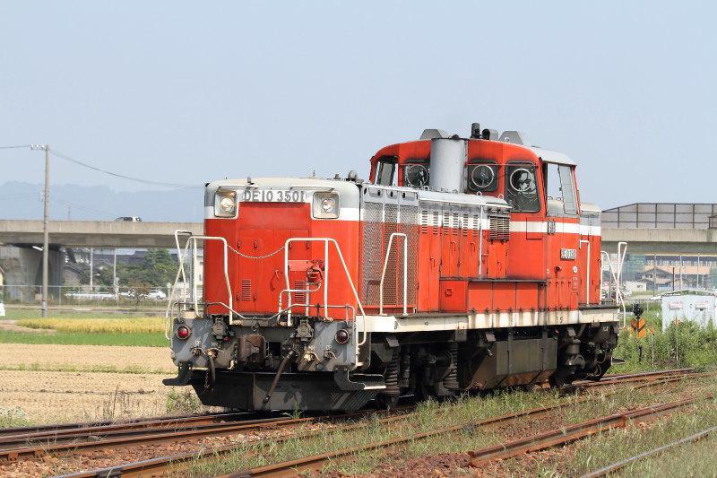 D1309_0688_DE103501_FUTAYUKA.jpg