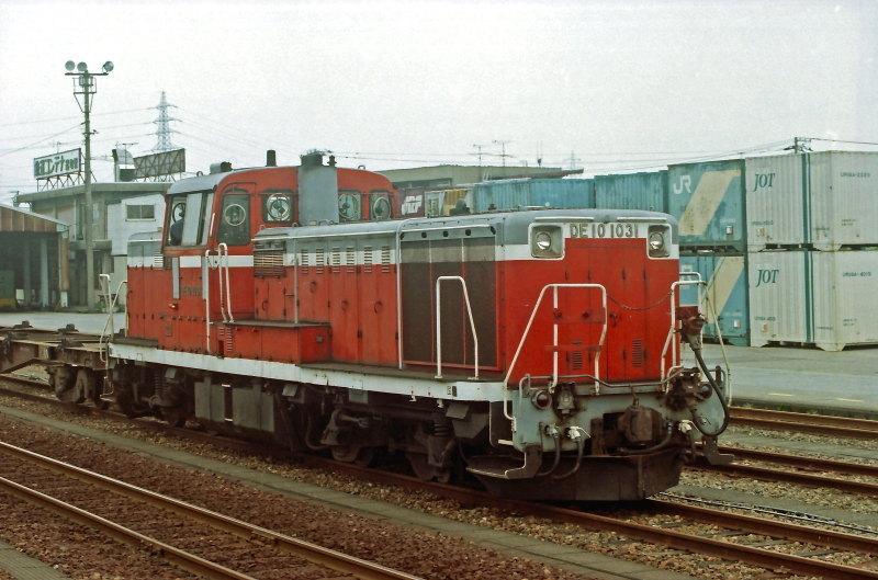 FNO9806_09_DE101031_980428_NOUMACHI.jpg
