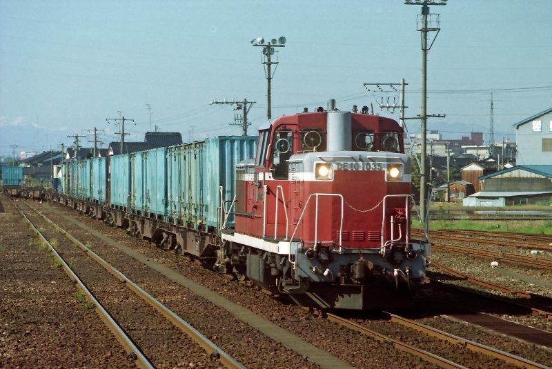 FNO9904_26_DE101035_990430_NOUMACHI.jpg