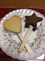 2017マシュマロクッキー