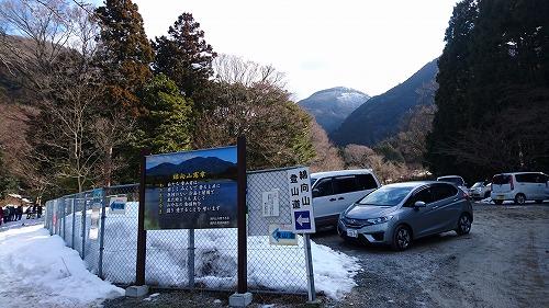 20170219watamukiyama (7)