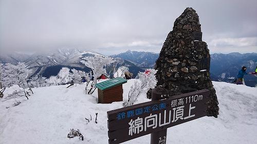 20170219watamukiyama (105)