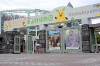 higasiyama01.jpg