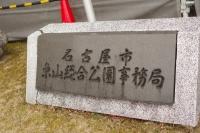 higasiyama10.jpg