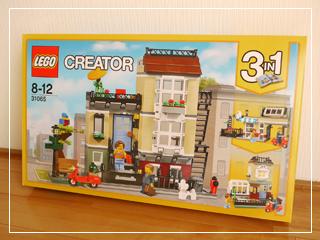 LEGOParkStreetTownhouse01.jpg