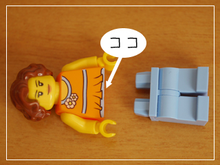 LEGOParkStreetTownhouse06.jpg