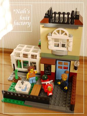 LEGOParkStreetTownhouse18.jpg