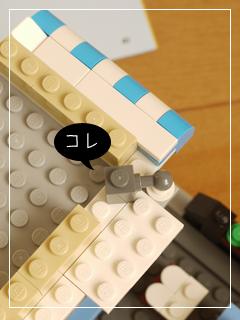 LEGOParkStreetTownhouse32.jpg