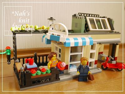 LEGOParkStreetTownhouse35.jpg
