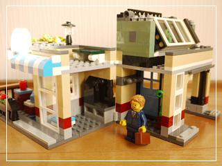 LEGOParkStreetTownhouse37.jpg