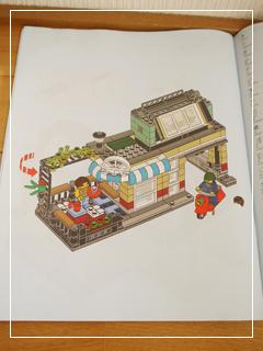 LEGOParkStreetTownhouse43.jpg