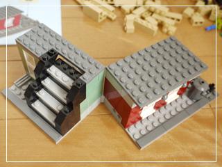 LEGOParkStreetTownhouse51.jpg