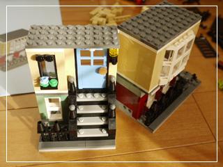 LEGOParkStreetTownhouse52.jpg