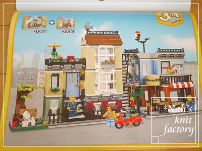 LEGOParkStreetTownhouse71.jpg