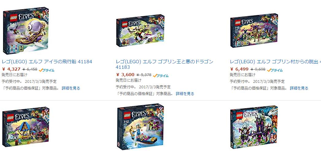 LEGOTheSecretMarketPlace66.jpg