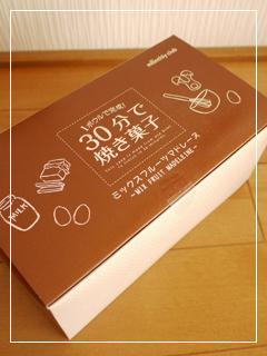 bakedCake02-01.jpg