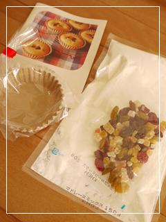 bakedCake02-02.jpg
