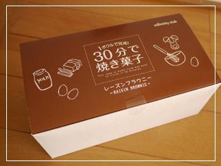 bakedCake03-01.jpg