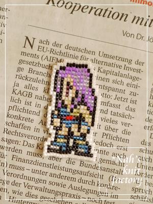 beadsFFRK347.jpg