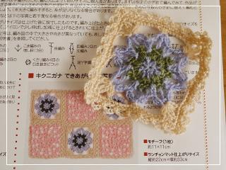 flowerMotif155-04.jpg
