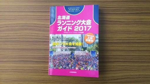 20170225001.jpg