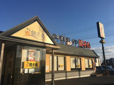 2017.1.3銚子丸7