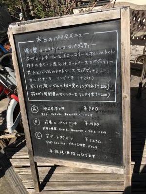 2017.2.11イタリアン5