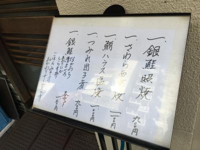 2017.2.14魚竹3