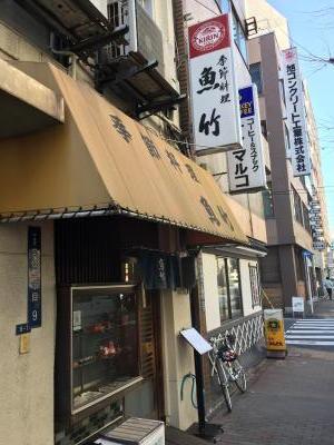 2017.2.14魚竹4