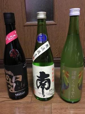 2017.2.14日本酒