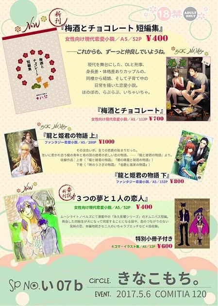 oshinagaki-3.jpg