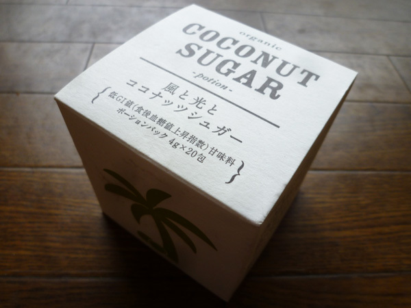 sugar-01_20170314214413386.jpg