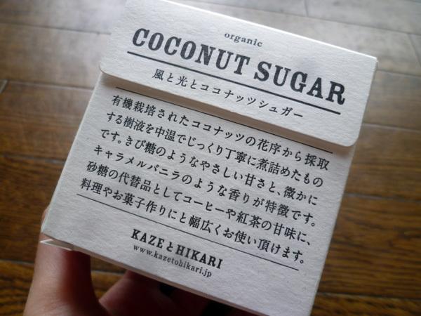 sugar-02_20170314214411da3.jpg