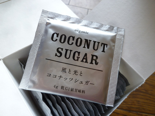 sugar-04.jpg