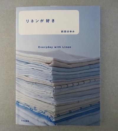 DSC06914 - コピー