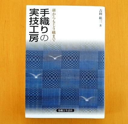 DSC07377 - コピー
