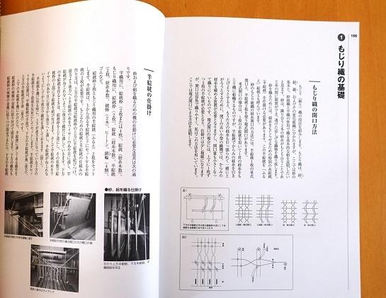 DSC07378 - コピー