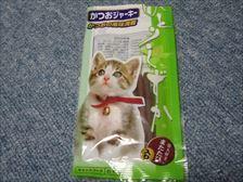 猫用ジャーキー_R