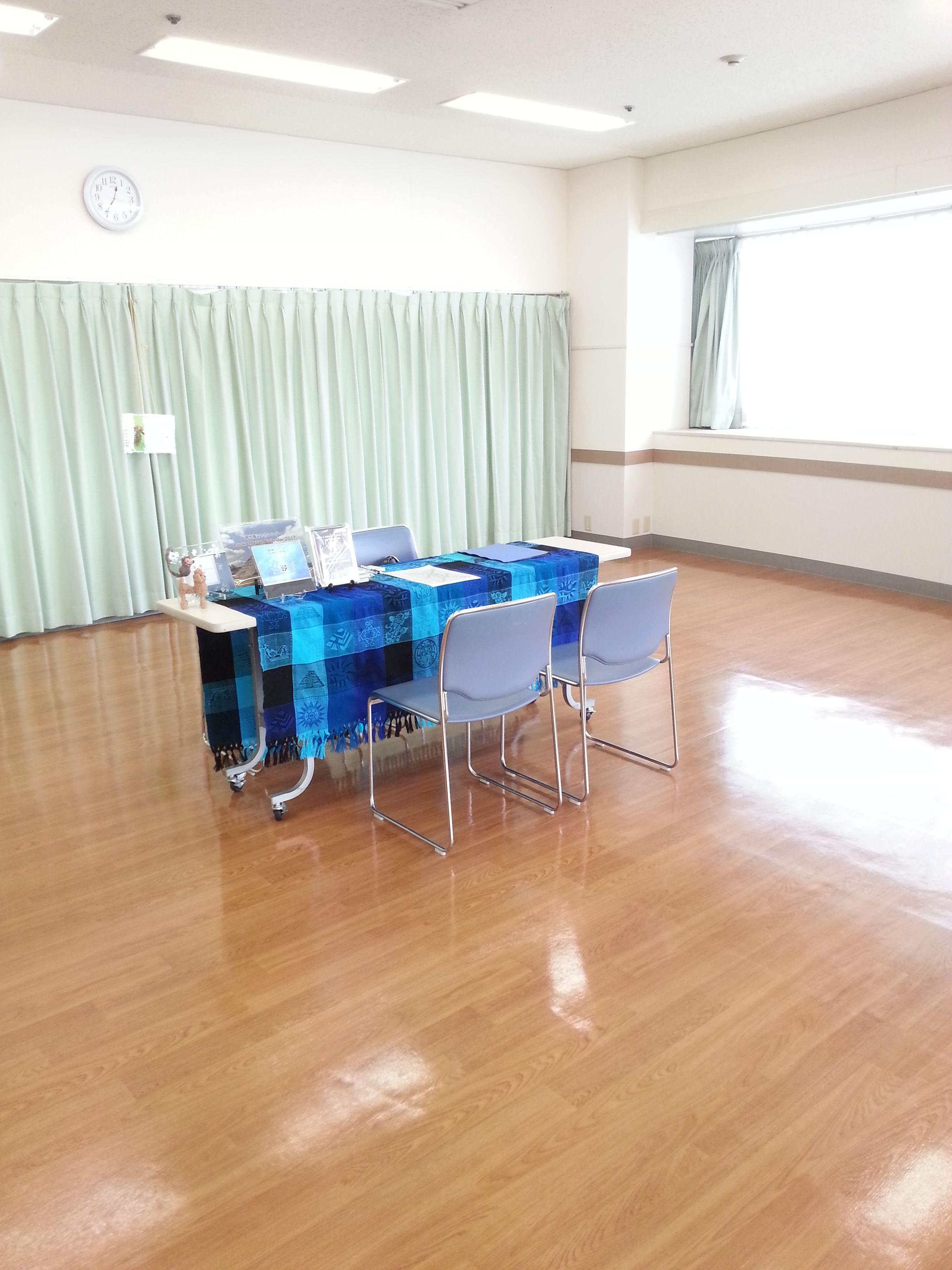 20170121 マヤ鑑定 教室2