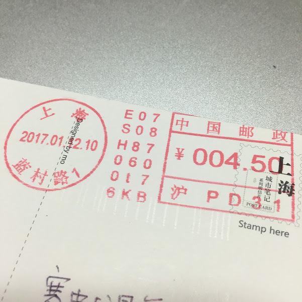 IMG_7978.jpg