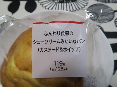 161231a_K4.jpg