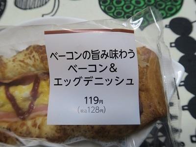 170127a_K1.jpg