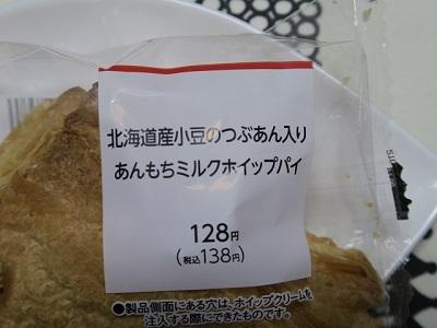 170127a_K4.jpg