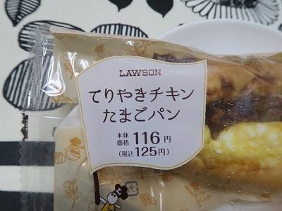 170128a_LAWSON1.jpg