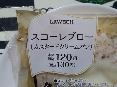 170217a_LAWSON1.jpg